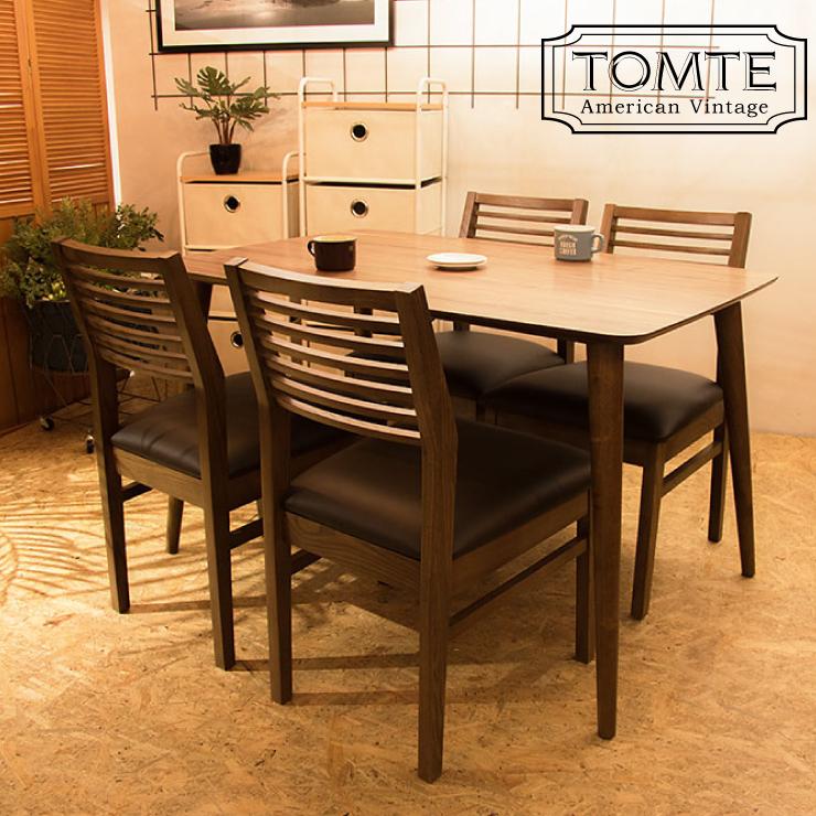 ダイニング5点セット ダイニングテーブル 5点セット ダイニング テーブル チェア リビング 食卓テーブル 食卓セット トムテ(代引不可)【送料無料】