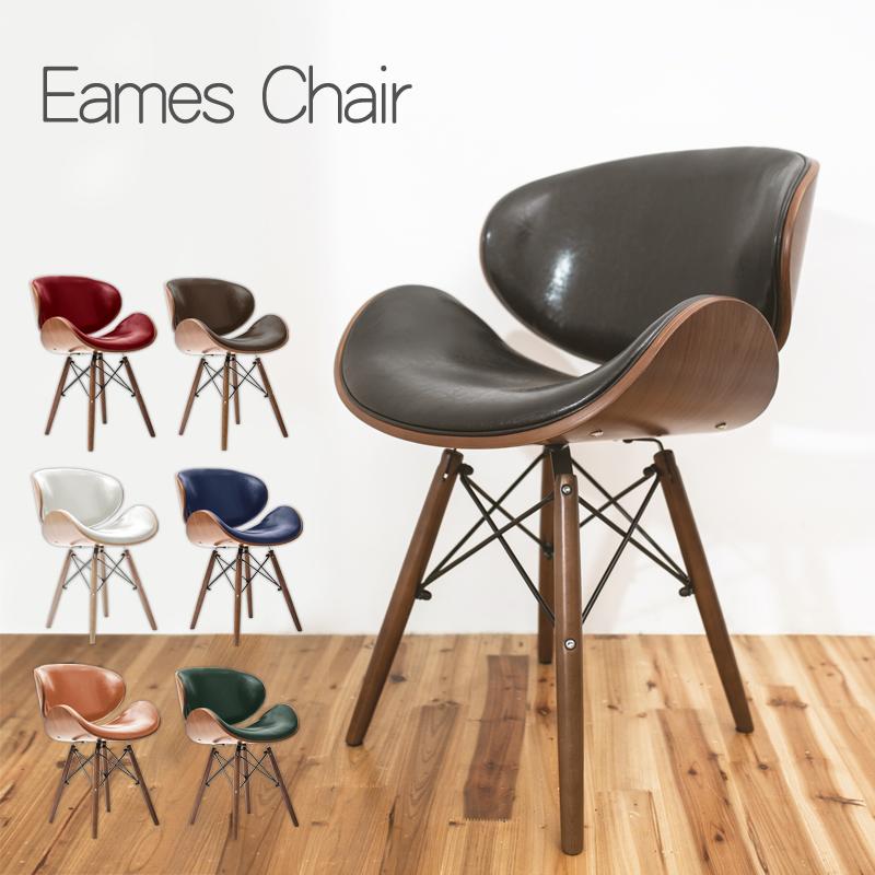 イームズチェア ダイニングチェア PU レザー イームズ デザイナーズ 椅子 ラウンジチェア シェルチェア エッフェルベース【送料無料】