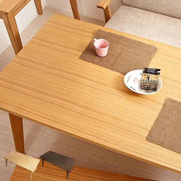 テーブルW160 天然木 北欧スタイル ソファダイニング 【LELYSTA】レリスタ (代引不可)【送料無料】【S1】