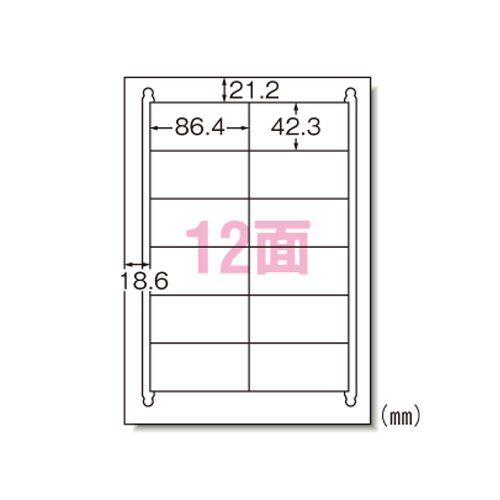 エーワン レーザープリンタラベル 12面 1000シート入 1 箱 31161 文房具 オフィス 用品, シブヤ:13838e69 --- ikoi-ryokan.jp