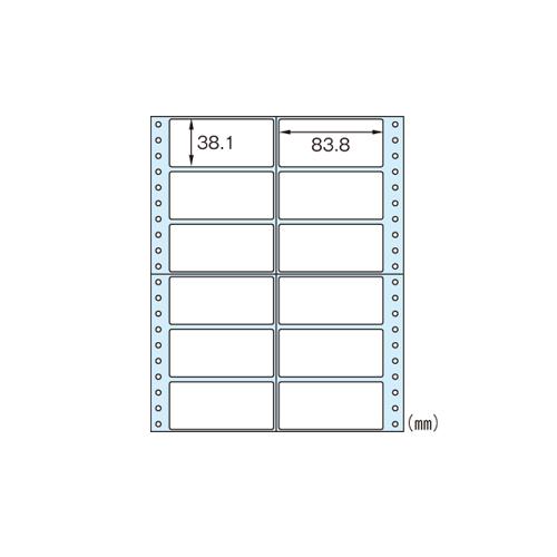 ヒサゴ ドットプリンタ用ラベル タック12面 1 箱 SB138 文房具 オフィス 用品