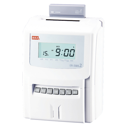 マックス 電子タイムレコーダ ホワイト ER250S2 1 台 ER90028 文房具 オフィス 用品