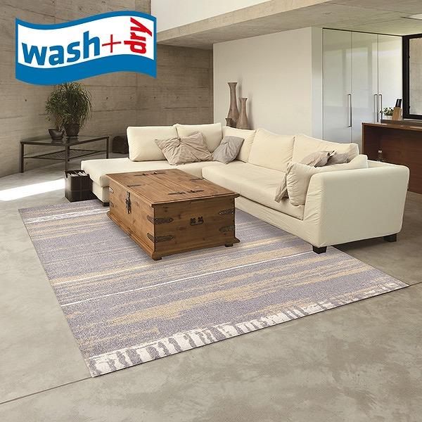 ラグマット wash+dry K020K Abadan sand 140×200cm 柄物 おしゃれ 滑り止めラバーつき(代引不可)【送料無料】