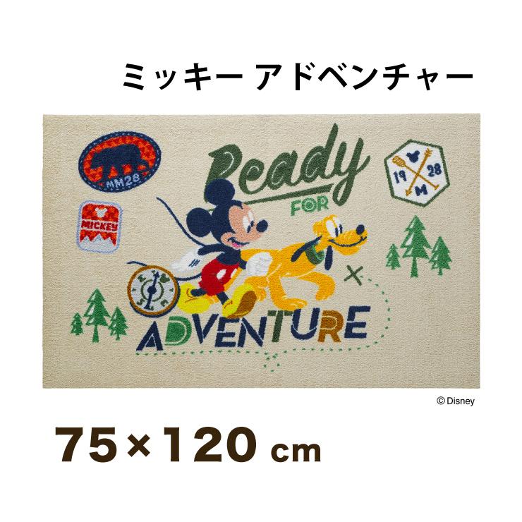 Mickey/ミッキー アドベンチャー 75x120cm マット 玄関マット エントランスマット ディズニー キャラクター プルート かわいい(代引不可)【送料無料】