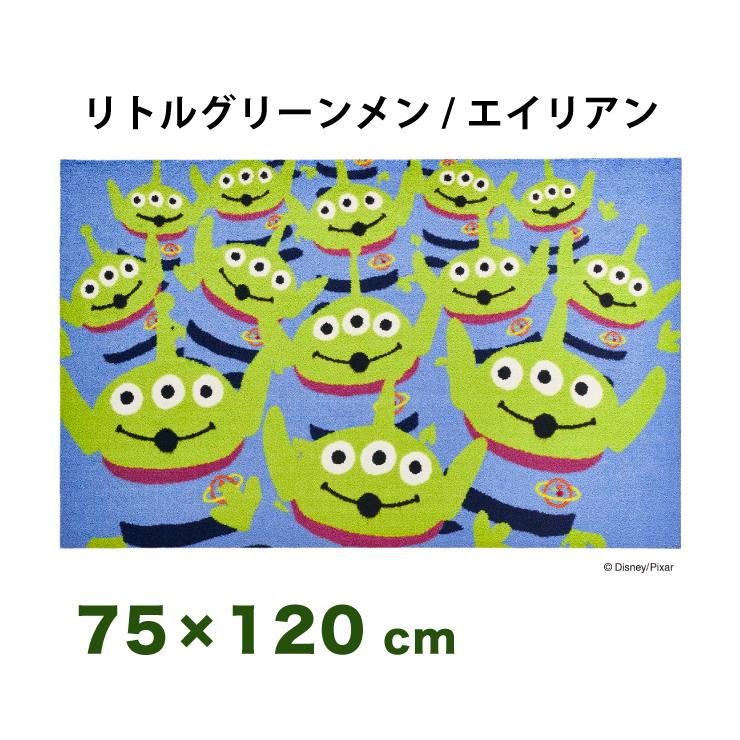 リトルグリーンメン/エイリアン 75x120cm マット 玄関マット エントランスマット ディズニー キャラクター かわいい 青 緑(代引不可)【送料無料】