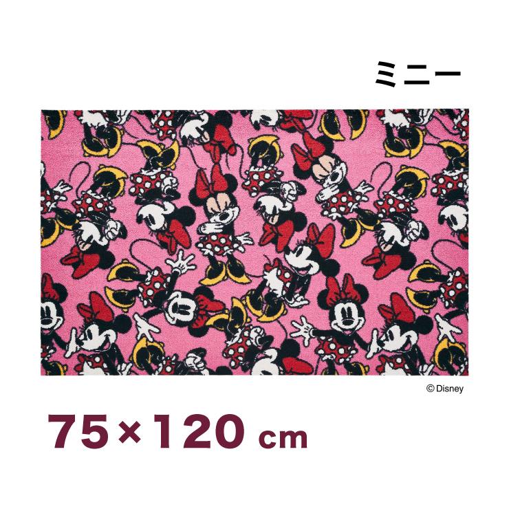 Minnie/ミニー 75x120cm マット 玄関マット エントランスマット ディズニー キャラクター ミニーマウス かわいい ピンク(代引不可)【送料無料】