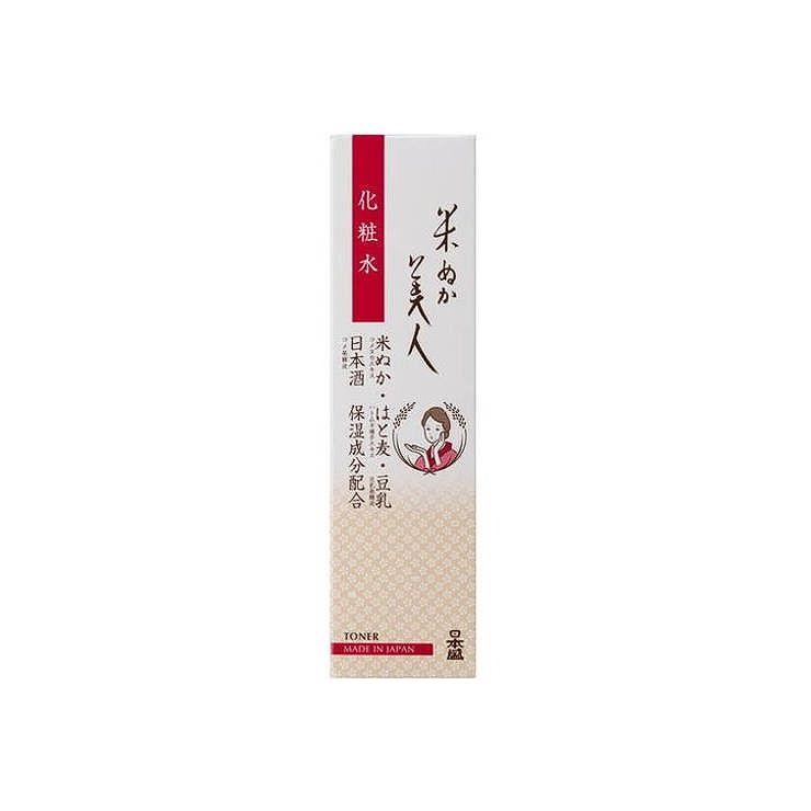 日本盛 米ぬか美人 格安SALEスタート 化粧水 200ml スキンケア 内祝い