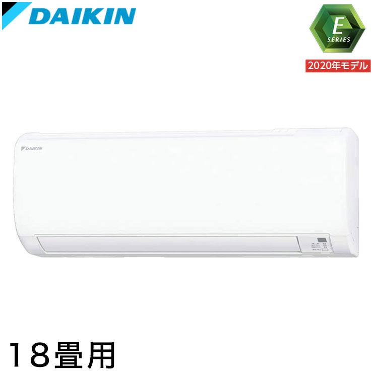 ギフ_包装 送料無料 国際ブランド ダイキン ルームエアコン 18畳程度 Eシリーズ S56XTEP-W 設置工事不可 代引不可 シンプル エアコン ホワイト コンパクト