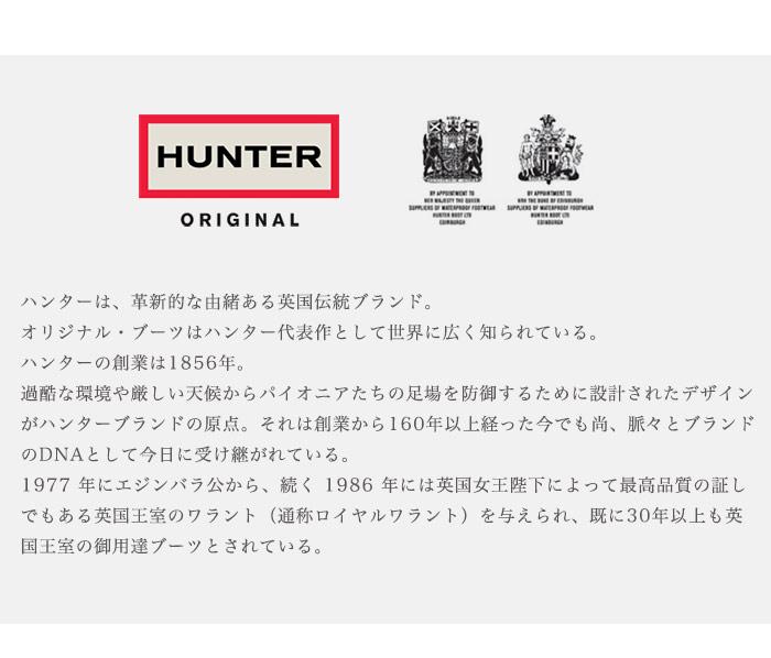 HUNTER ハンター レインブーツ ショートブーツ オリジナル チェルシー レインブーツ W ORG CHELSEA RMA WFS1043RMA 送料無料0NwPnX8OkZ