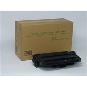 トナーカートリッジ527 タイプ 汎用品(15K) NB-EP527