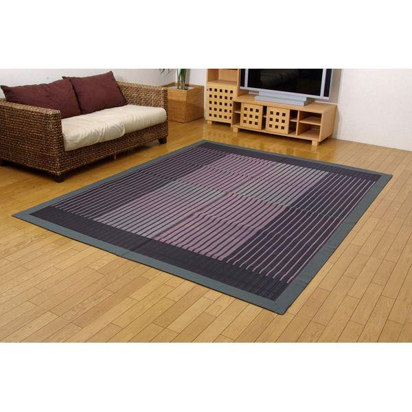 純国産 掛川織 い草ラグカーペット 『剣ヶ峰』 ブラック 約200×250cm