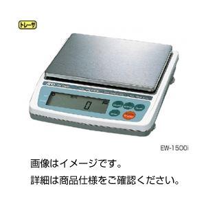 電子てんびん(天秤) EW-150i