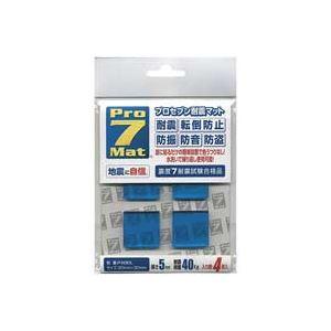 (まとめ買い)プロセブン プロセブン耐震マット P-N30L 4枚 【×30セット】