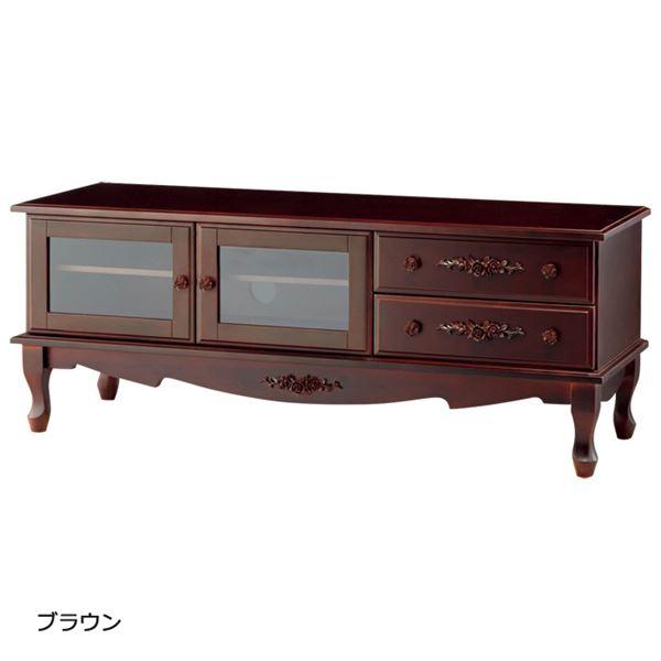 ピュアローズアンティーク調飾り家具 【テレビ台 幅120cm】 ブラウン