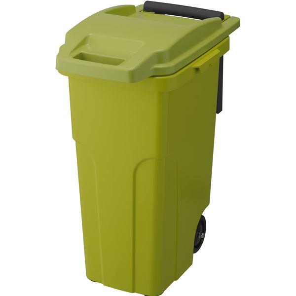 【4セット】リス ゴミ箱 コンテナスタイル2 CS2-45C2 オリーブイエロー【代引不可】