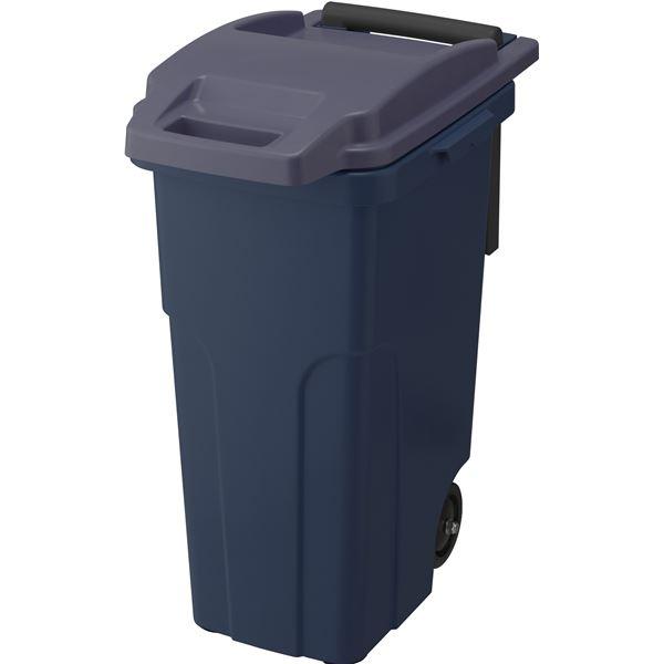 【4セット】リス ゴミ箱 コンテナスタイル2 CS2-45C2 ネイビーブルー【代引不可】
