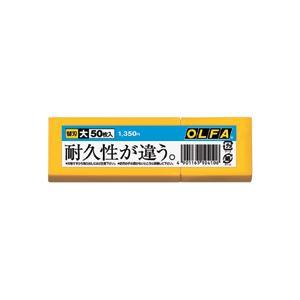 プラケース入 (まとめ)替刃(大) 50枚入×10ケース