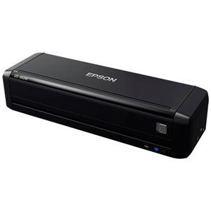 エプソン A4コンパクトシートフィードスキャナー/両面同時読取/A4片面25枚/分(200/300dpi)/Wi-Fi対応モデル