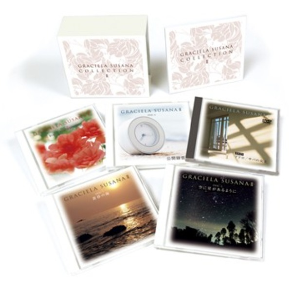 グラシェラ・スサーナ・コレクション? CD4枚+DVD1枚