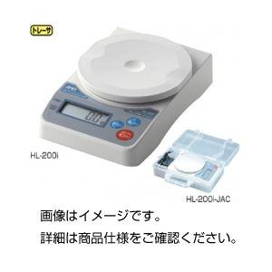 電子てんびん(天秤) HL-2000i-JAC