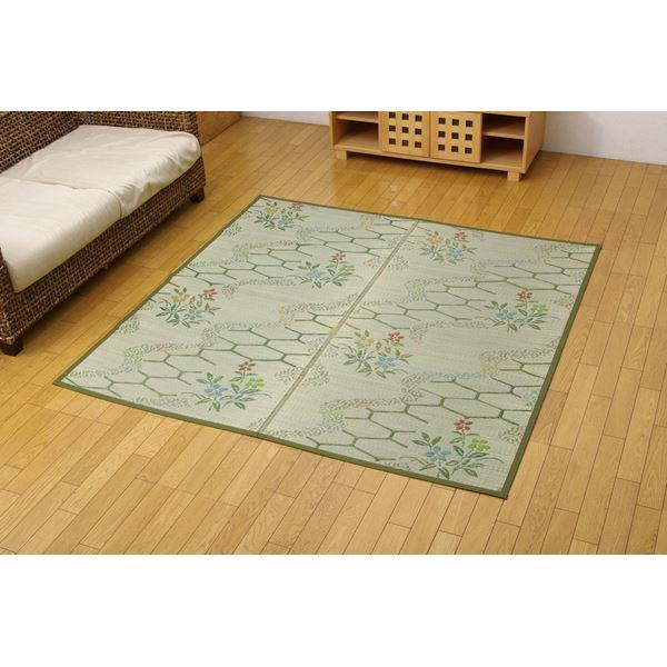 い草花ござ カーペット 『流水』 本間4.5畳(約286.5×286cm)