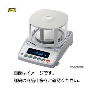 電子てんびん(天秤) FX-1200iWP