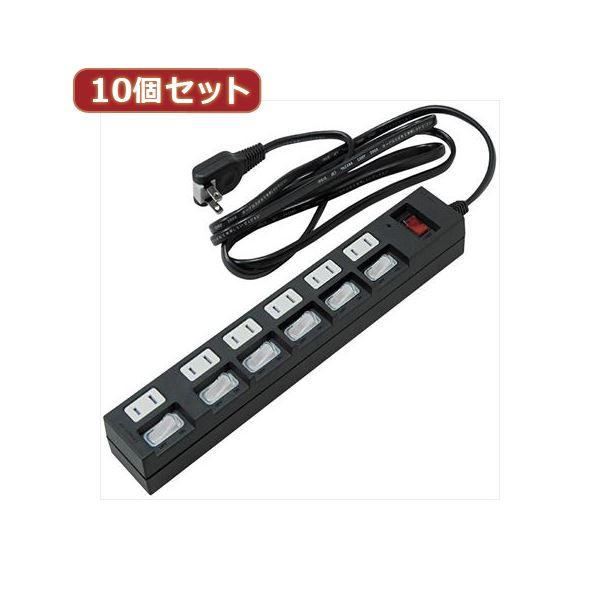 1500Wを超えると電源オフ。 雷サージフィルター付。 YAZAWA 10個セット個別集中スイッチ付節電タップ Y02BKS672BKX10