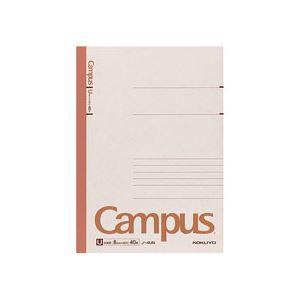 (まとめ)キャンパスノート セミB5 U罫 40枚 120冊