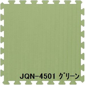 ジョイントクッション和み JQN-45 40枚セット 色 グリーン サイズ 厚10mm×タテ450mm×ヨコ450mm/枚 40枚セット寸法(2250mm×3600mm)