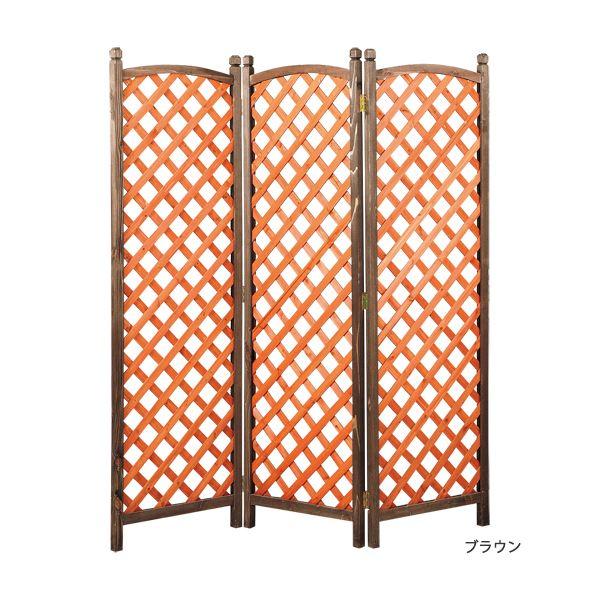 お手軽 ガーデンパーテーション(衝立) 【2: 3連/格子タイプ/高さ180cm】 木製 ブラウン 【完成品】