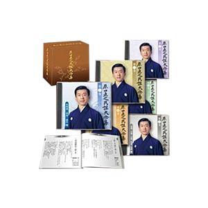 原田直之民謡大全集 CD6枚組