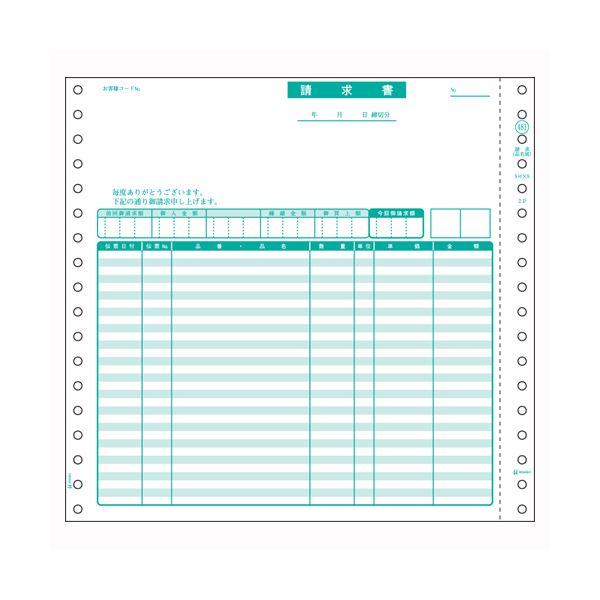 ヒサゴ コンピュータ用帳票 ドットプリンタ用 SB481 1000セット