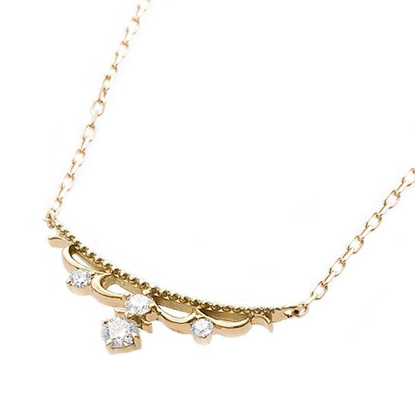 【鑑別書付】K18イエローゴールド 天然ダイヤモンドネックレス ダイヤ0.10ctネックレス ダイヤ4ストーン