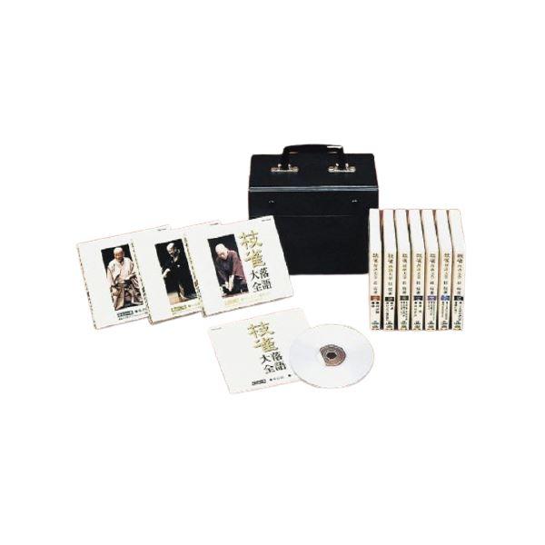 枝雀落語大全第一期(CD) CD10枚組