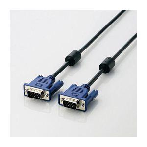 ELECOM(エレコム) RoHS準拠 D-Sub15ピン(ミニ)ケーブル CAC-L20BK RS