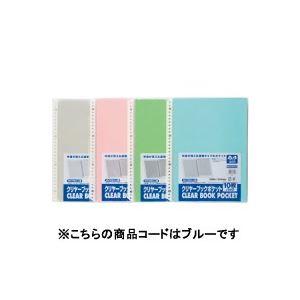 (業務用100セット) ビュートン クリヤーポケット クリアポケット CBP-A4-10 10枚 ブルー ×100セット