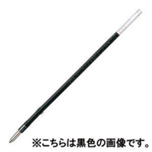 (業務用300セット) ぺんてる ボールペン替芯 ローリー BPS10-B2 赤 2本 ×300セット
