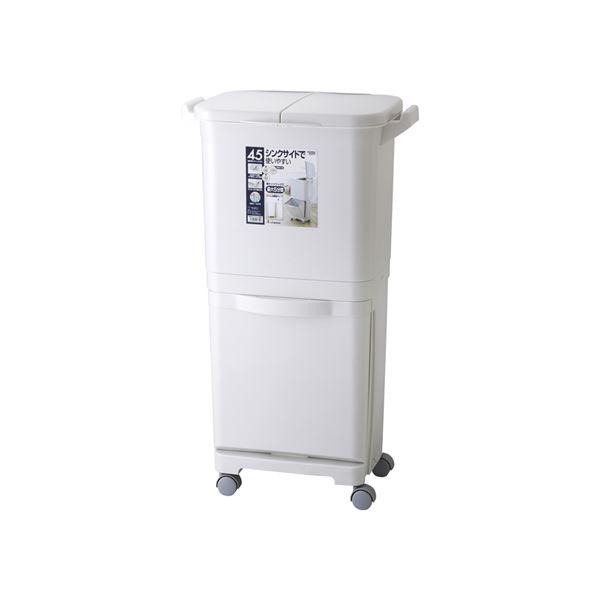【4セット】リス ゴミ箱 HOME&HOME 縦型分類ワゴンペール45W グレー【代引不可】