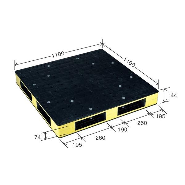 岐阜プラスチック工業 カラープラスチックパレット HB-R4・1111SC ブラック/イエロー 両面使用 1100×1100mm【代引不可】【送料無料】