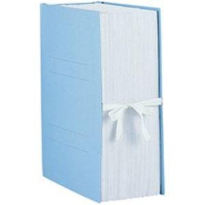 (業務用100セット) セキセイ のび~るファイル紐付 AE-50FH A4S ブルー ×100セット