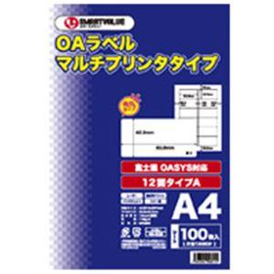 (業務用3セット) ジョインテックス OAマルチラベルA 12面100枚*5冊 A128J-5 【×3セット】
