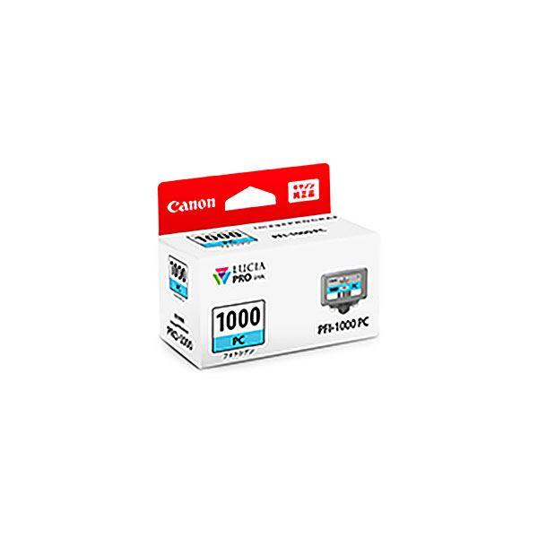 (業務用3セット) 【純正品】 Canon キャノン インクカートリッジ/トナーカートリッジ 【0550C004 PFI-1000PC フォトシアン】【送料無料】
