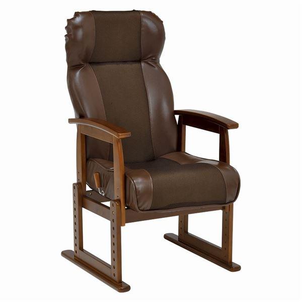 高座椅子/リクライニングチェア 肘付き 張地:合成皮革(合皮) 手元レバー式 LZ-4728BR ブラウン【代引不可】