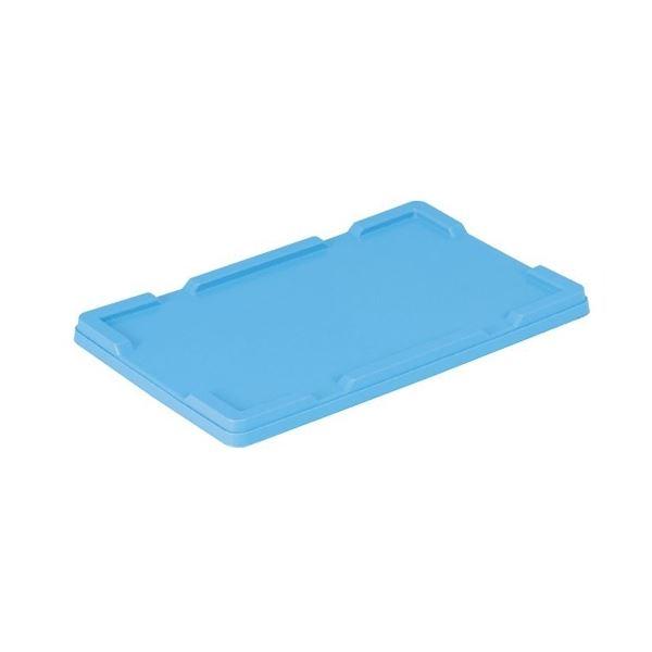 【20個セット】 業務用コンテナボックス/食品用コンテナー 【フタのみ単品 NF-M23P用蓋】 ブルー 材質:PP【代引不可】