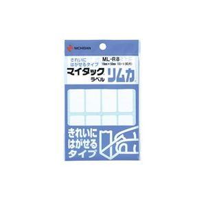 接着用品 ラベル 事務用品 まとめお得セット (業務用200セット) ニチバン マイタック ラベル リムカ ML-R8 白無地 ×200セット