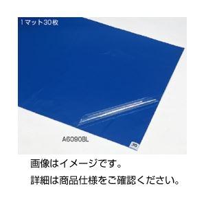 (まとめ)粘着クリーンマット A6090BL(30枚×2)【×3セット】