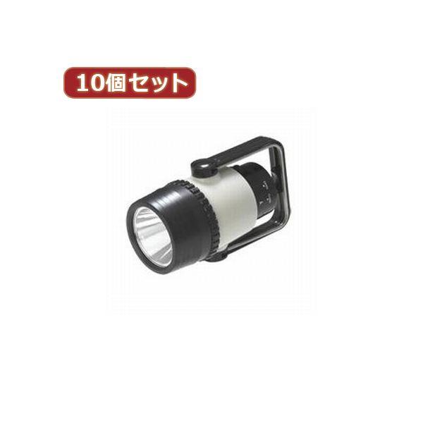 YAZAWA 10個セット乾電池式 暗闇でも見つけやすいLEDライト&ランタン BL104LPBBKX10
