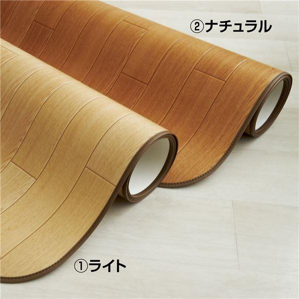 アキレス クッションフロアラグマット ナチュラル 200×300cm【代引不可】