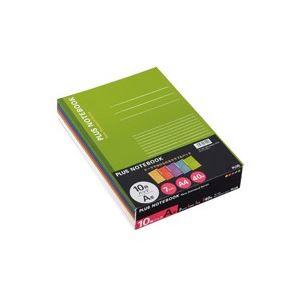(業務用20セット) プラス ノートブック NO-204AS-10CP A4 A罫 10冊 ×20セット