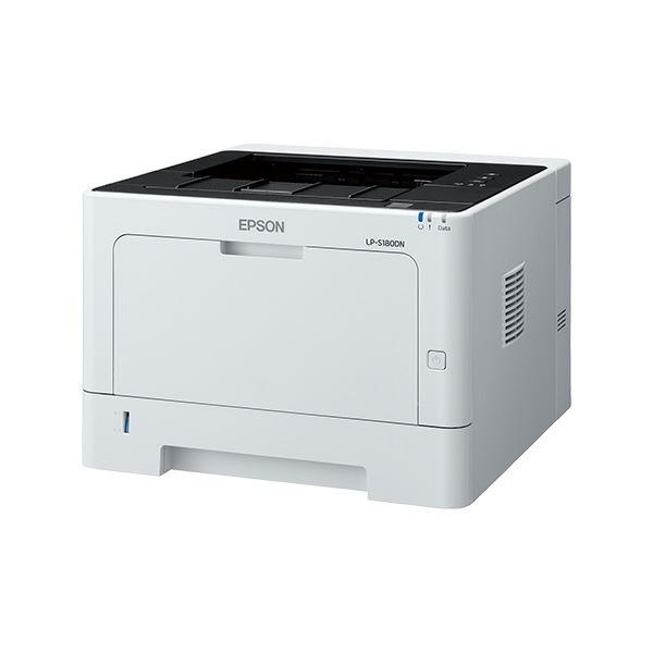 エプソン A4モノクロページプリンター/30PPM/両面印刷/ネットワーク/耐久性10万ページ LP-S180DN